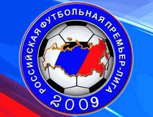 Синтерра Медиа обеспечит прямые ТВ трансляции матчей РФПЛ в сезоне 2017-2018